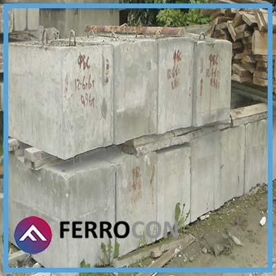 Фундаментный блок железобетонный ФБС12.6.6
